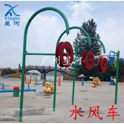 阜阳水上乐园设备生产厂家 江西水风车设备建造商