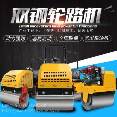 小型压路机厂家1.5吨小型压路机直销派菲特机械