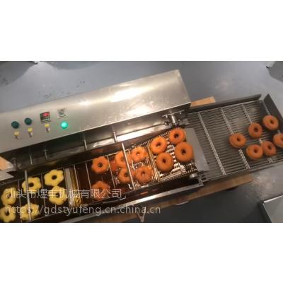 迷你发酵型甜甜圈油炸机