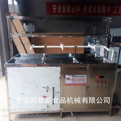 小型腐竹机生产线/萍乡腐竹机厂家/环保型腐竹机