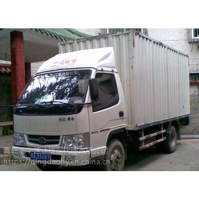 山东省青岛市至广州物流专线货物运输 门到门专业服务