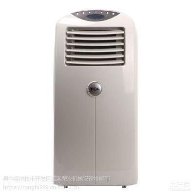 回收制冷箱 冷冻柜 空调