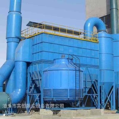 6吨电炉布袋除尘器实恒中频炉除尘器厂家行情价格