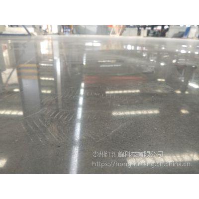 贵州混凝土密封固化剂贵州混凝土固化剂施工州混凝土固化剂地坪施工