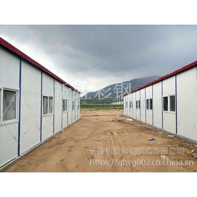 供应河北钢结构彩钢板房秦皇岛活动房每平米价格