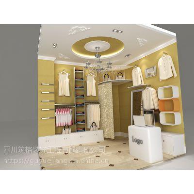 成都服装店面如何设计吸引顾客及怎么装修比较省钱