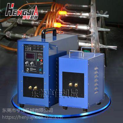 齿轮淬火设备 轴承淬火设备 淬火机床亨佳制造