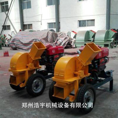 滨州小型电动碎枝机,电动枝条粉碎机