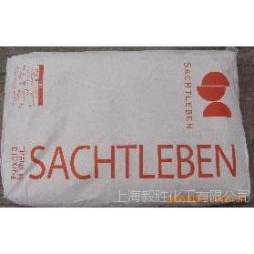 供应德国萨哈利本Sachtleben化纤级钛白粉LO-CR-S-M