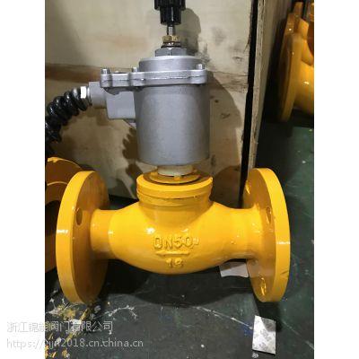 铸钢蒸汽液用电磁阀生产厂家