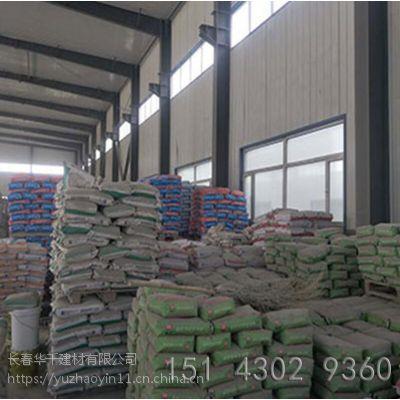 大庆灌浆料厂家长春设备基础灌浆料哈尔滨高强无收缩灌浆料水泥