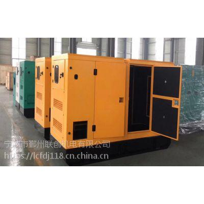 舟山供应100KW-800KW静音箱发电机组租赁 舟山静音发电机组出租