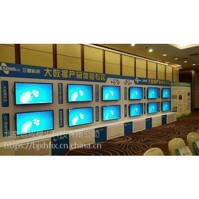 55寸电视机出租 广告机出租 电视机租赁 广告机租赁