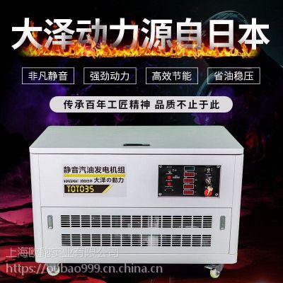 35KW大泽汽油发电机源自日本