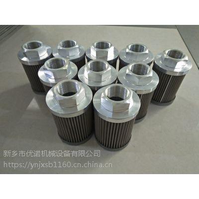 山西临汾翡翠过滤器滤芯ON28090生产厂家