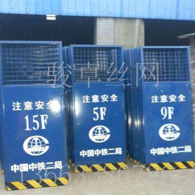 工地施工防护门 黄色喷塑基坑围栏网 现货供应优质围栏