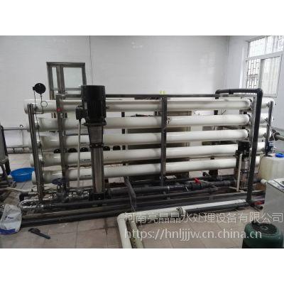 郑州医院用1吨单级反渗透设备用食品厂纯净水设备1吨双极反渗透设备生产厂家