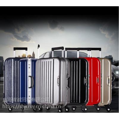 president旅行箱万向轮铝框行李箱男女登机箱