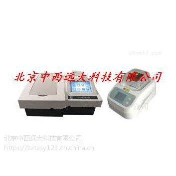 COD氨氮总磷测定仪型号:M227024-C库号:M227024