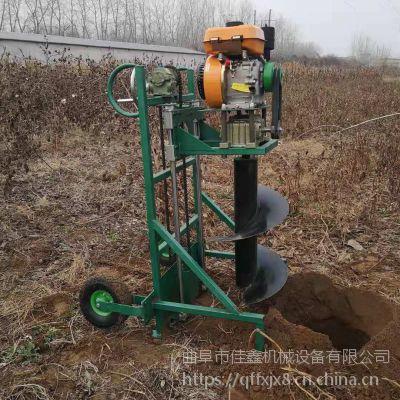 佳鑫手推式可随意移动挖坑机 大功率工程地钻机 苗木种植挖穴,畜牧围栏埋桩挖穴生产厂家