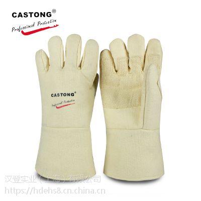 HD汉登耐高温手套霍尼韦尔2625CN 毛圈棉隔热防护手套