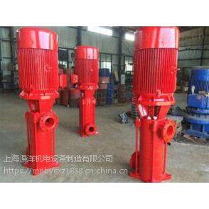 上海漫洋牌DLL多级消防泵报价