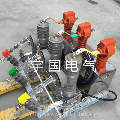 宇国电气直销JLSZY-35干式三元件计量箱价格 110KV高压互感器