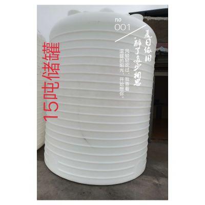 衢州15立方大型塑料防腐大桶