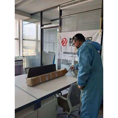 甲醛去除;专业除甲醛;淄博专业检测除甲醛