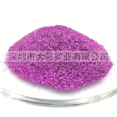 厂家供应紫色耐高温注塑挤出eva工艺添加装饰用铝质材料金葱粉