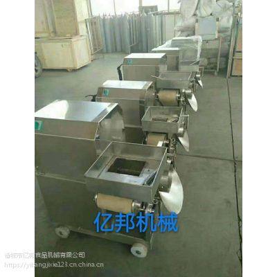 厂家直销亿邦牌350型鱼肉虾肉蟹肉采肉机