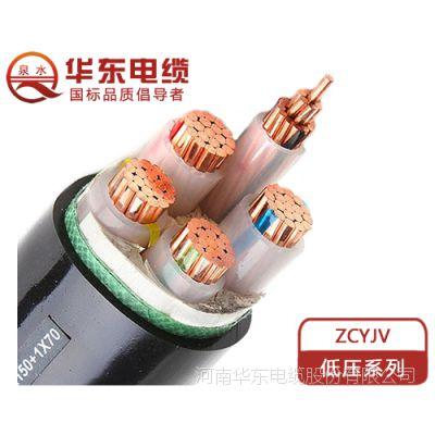 郑州国标KVVP屏蔽控制电缆价格