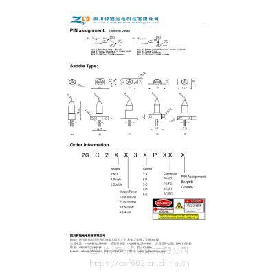 工厂直销 激光器 CWDM DFB Pigtail Laser Module