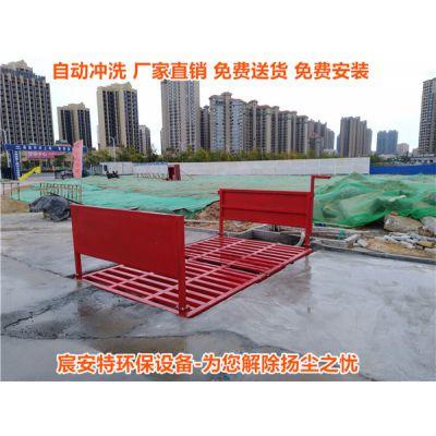 广东东莞洗轮机-建筑工地洗车机-泥头车洗轮机年底冲量优惠