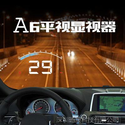 伴车安车载HUD抬头显示器汽车通用OBD行车电脑平视速度高清投影仪