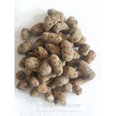 青岛陶粒厂家,青岛陶粒批发价