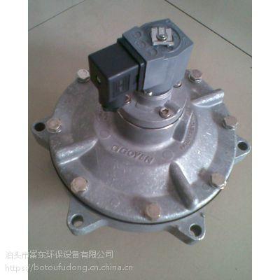 富东来电定做-电磁脉冲阀、背压阀、电磁阀-效果