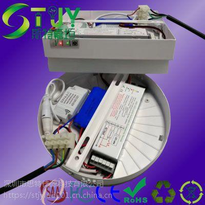 LED圆形面板灯全自动应急电源