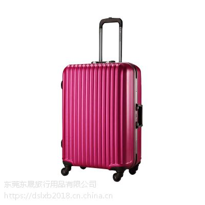 东莞东晟丽PC磨砂行李箱厂家销售