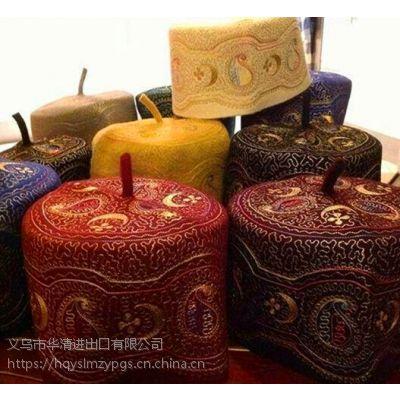 科特迪瓦 Cote d'Ivoi / 塞内加尔Senegal / 西非刺绣羊毛帽