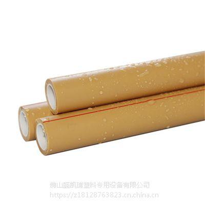 一出二PPR管材挤出设备Φ16-32管径管材挤出机