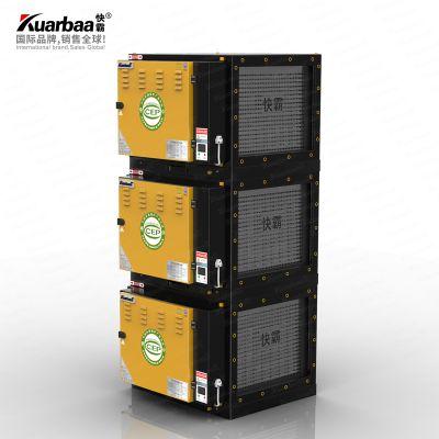 Kuarbaa快霸 14000风量低空油烟净化器新国标1.0排放酒店烧烤饭店商用