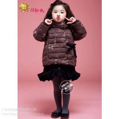 厂家批发中端品牌中小童《古力家》冬装简约时尚18年专柜同步货源走份批发