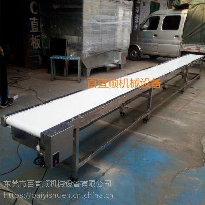 厂家百宜顺专业定做食品流水线不锈钢流水线食品生产线食品输送机传送带