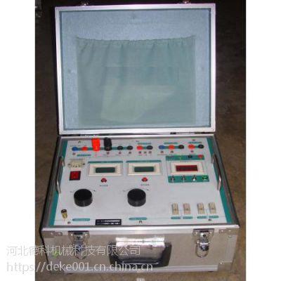 青铜峡继电保护测试仪JDS型单相继电保护测试仪的使用方法
