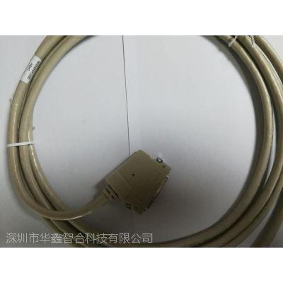 出售中兴9806 32芯3米用户电缆
