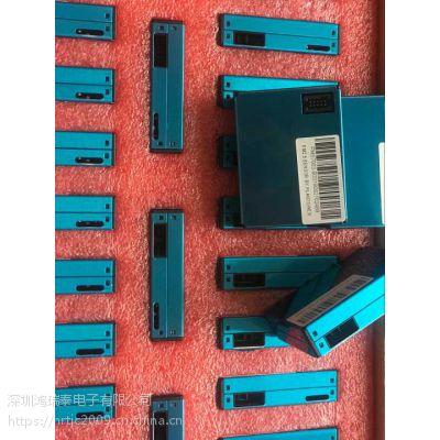 攀藤科技 G7 激光PM2.5传感器PMS7003