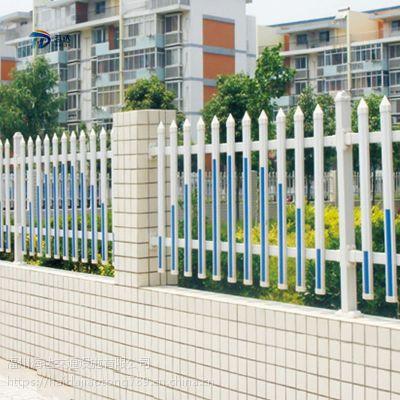 围墙护栏价格海达围墙护栏生产厂家批发福州小区厂区锌钢围栏