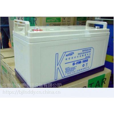 科士达蓄电池6-FM-100价格/代理