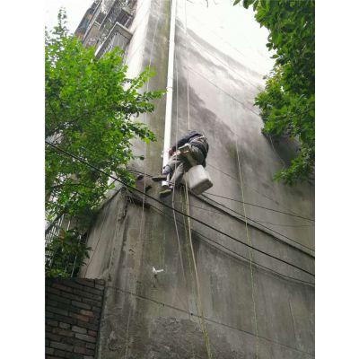 高层外墙维修-合川草街外墙维修-洁万家清洁公司(查看)